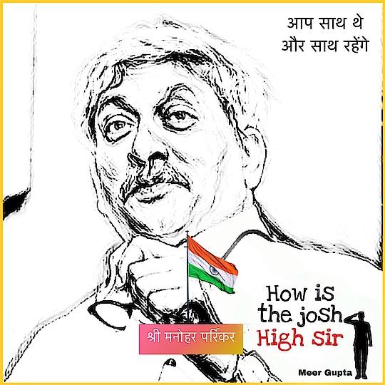 #manoharparrikar #jaihind #howisthejosh #roposo #roposo-good #realhero #commonman