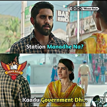 #Auto punch in majili movie😂😂