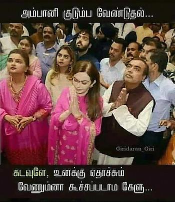 #tamilwhatsapp