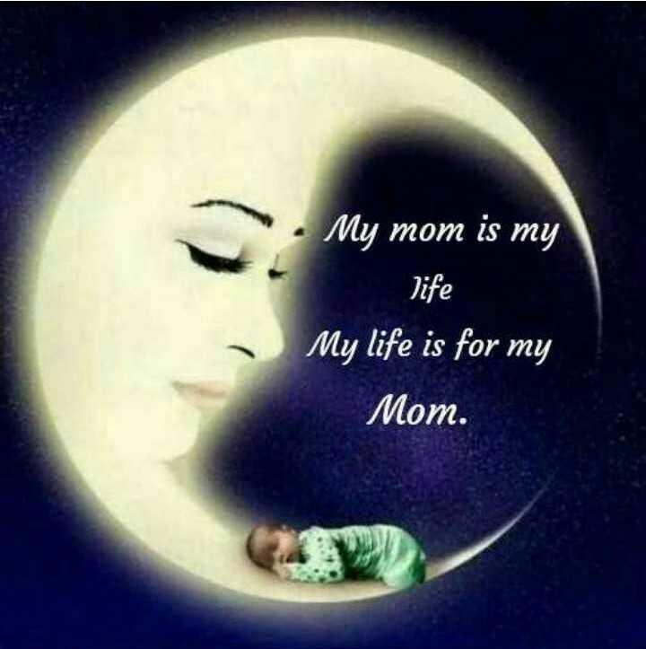 #i-love-u-mom #mother-daughter #