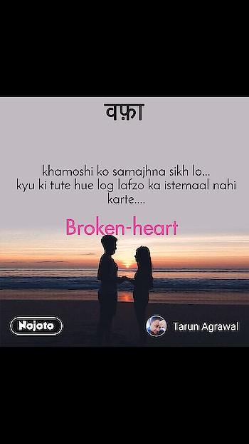 #broken_heart #life-quotes #brokenlove