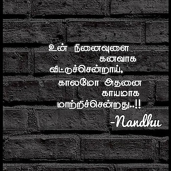 #tamilquotes  #roposoquotes_forlife #roposothoughtschannel #roposothoughts #roposostars