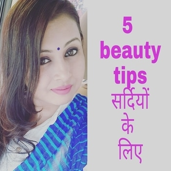 check out the new upload on YouTube channel ,be flawless and glowing this Winters . #roposo #roposogal #roposolove #loveyourself #wintercaretip #beautytips #wintersandbeauty #skincare #skincareinwinters #dailytips #easytips #followdaily #benatural
