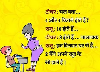 #teacher-student #jokes #haha-tv #haha-funny