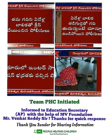 A 7 year old little girl was alloted the duty of cleaning the classroom in a college escorted by Police for Intermediate spot valuation at Atmakur, Nellore District. As this case falls under the Child and Adolescent Labour (Prohibition and Regulation) Act, Team PHC took an initiative and raised this issue with Mr.Venkat Reddy Sir, National Convener of MV Foundation. He reported this issue with Educational Secretary (AP) and concerned authorities. Within a short notice, the authorities responded.  Huge respect and great thanks for the support Sir!