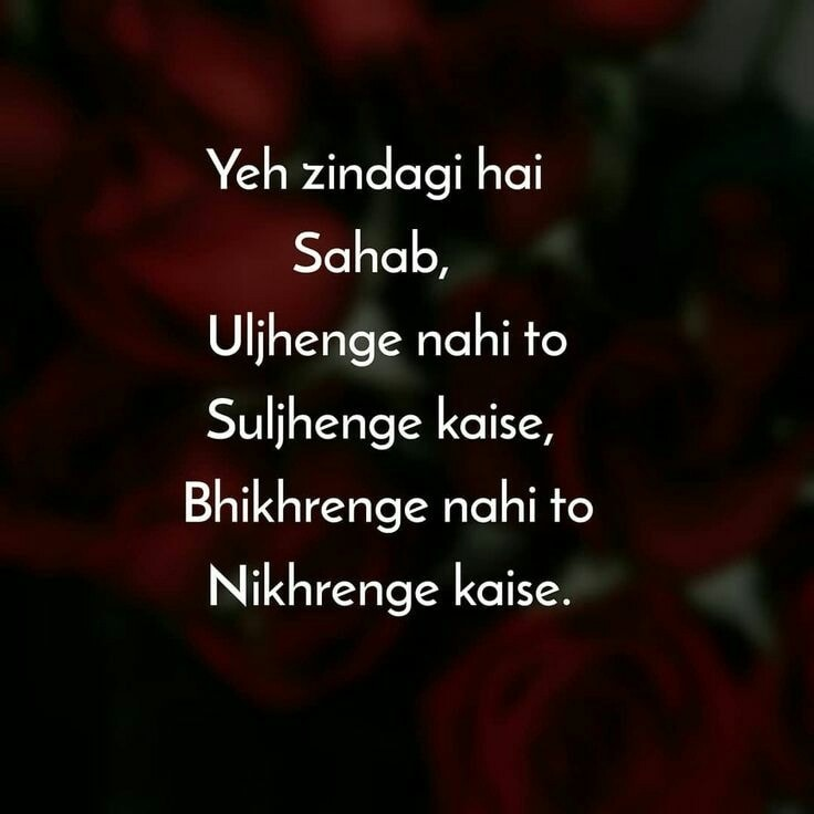 #quotes  #soulful  #soulfulquotes  #new #trendy #old #poetry #poetrycommunity #hindi #shayari #motivation #motivationalquotes #me #fun #mood #she #bae #love #friends #advice #young #freedom #mindblowing