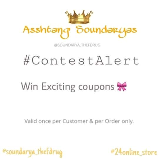 Hello Lovelies!😊 I'm back with another #contest Now stand a chance to win @24online_store coupons 🎀  By Just following 3 simple steps :  1. Follow @soundarya_thefdrug & @24online_store on Instagram & Roposo 2. Follow me on Facebook (Soundarya Grover)  3. Tag any 5 friends  Results will be out soon 💕 #soundaryagrover #soundarya_thefdrug #soundarya #ashtanga #asshtangsoundarya #giveaway #contestalert #contest #giveaway2017 #jewlery #blogger #fashion #style #stylist #instagramer #discount #giveawaycontest #contest #soundaryagrover