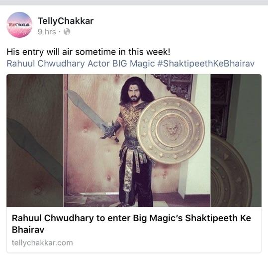 New look .. the warrior  ❤️❤️ #bigmagicshow #AahiRavan