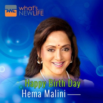 What's New Life wishes the Bollywood dream girl Hema Malini on her 69th Birthday Anniversary.  #WNL #Wishes #HappyBirthDay #HemaMalini
