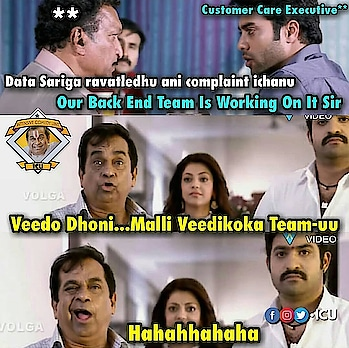 #baadshah #roposo-funny #customer_care