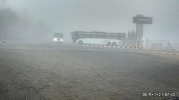 #goodmorning  #foggy  Bangaluru #7:40 am