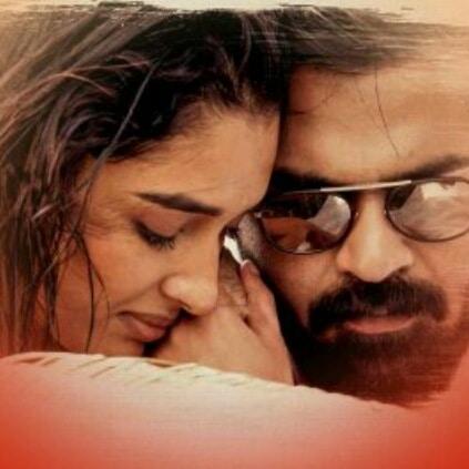#simbu #ccv #chekkachevanthavaanam #romanticpicture #famous #actor #pic #lovepic