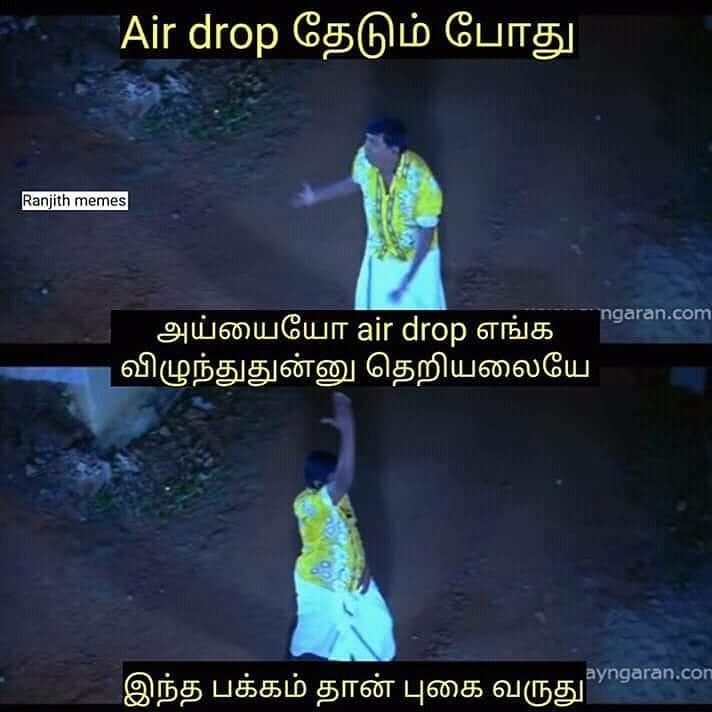 #pubg #airdrop 😂😂