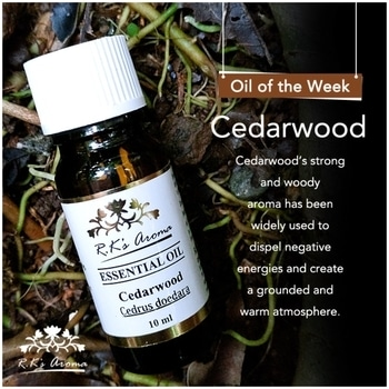 As we enter this auspicious season, leave no room for negativity. Our #OilOfTheWeek, #Cedarwood, will help create a warm and happy space!  Buy Now: http://rkaroma.com/product-category/essential-oil/