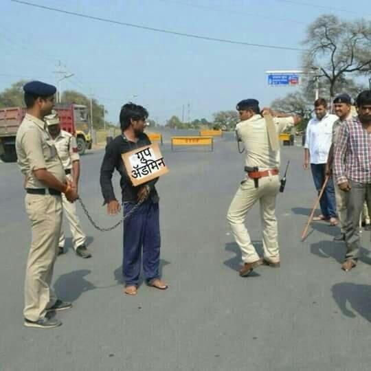 #beats #beatschannel #filmistaan #filimistanchannel #haha-tv #love #police #butiful