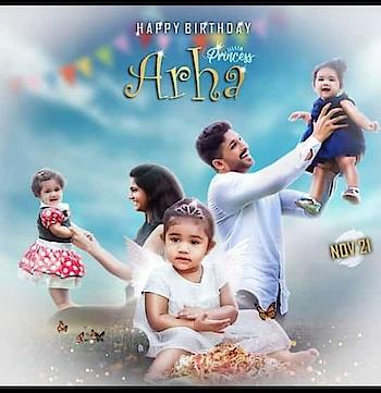 #happy birthday allu arha