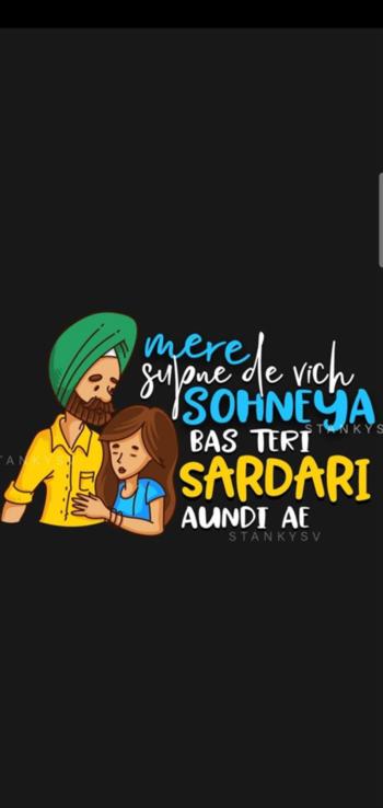 #sardari #view #sardar #sardarni #love