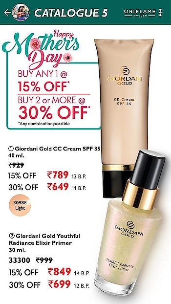 join Oriflame to fulfill to your dreams and earn more  money. My consultant no 7180270.
