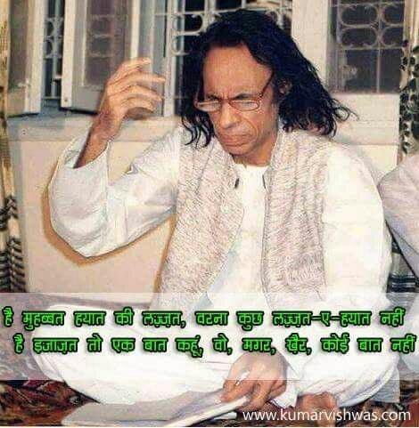 rekhta (urdu) ke tum he ustaad nahi ho gallib , kehte hai agle zamane mai koi jaun bhi tha.  #follower_of_jaun_elia. #shyar #one_love