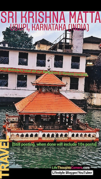 Sri Krishna Matta in Udupi, near Manipal, Karnataka (India). .   Visit my website to read about my experience, link in bio.  LifeThoughtsCamera.com ranked #8 in TopIndianBlogs  #Manipal #Udupi  #BengaluruLifestyleBlogger  #IndianPhotoSociety #Karnataka #BangaloreLifestyleBlogger  #BangaloreTravelBlogger #VisitKarnataka #BangalorePhotographer #BangaloreBlogger #IndianTravelBlogger #IndianPhotographyInc  #BengaluruBlogger #BengaluruTravelBlogger  #IndianLifestyleBlogger #IndianBlogger