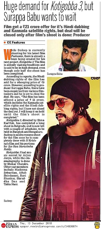 Huge demand for #Kotigobba3 🔥 , but #SurappaBabu wants to wait. @KicchaSudeep #Karthikeyan @ArjunjanyaAJ @aanandaaudio @MadonnaSebast14 @NewIndianXpress @sharadasrinidhi https://t.co/rT4KJ64tAs