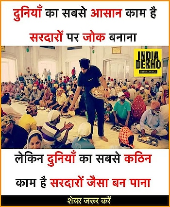 @harvinderkaur12  @pwc  Hatts Off To Sikh Community  🙌🙌🙏🙏🙏