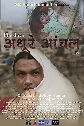 #HappyHoli2020 🙏 2st poster out of a short film    #KhushiyanAadhureAnchalKi 2020 एक ट्रांसजेंडर लेडी सावित्री बाई के संघर्ष को दिखाती शार्ट फिल्म    Khushiyan  #अधूरेअाँचल  Ki का फर्स्ट पोस्टर आउट और जो की जल्द ही आने वाली है   First poster out of a short film  Khushiyan Aadhure Anchal Ki (2020)     showing the #struggle of a #transgender lady #SavitriBai and which is  coming soon