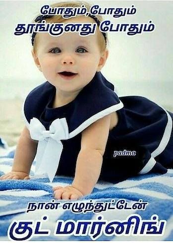 Good Morning... #good----morning #cute #baby #wakeup #wake up
