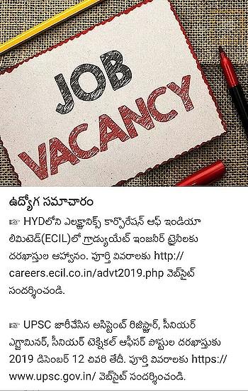 #jobvacancy