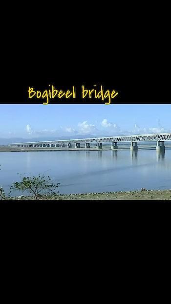 #inventions  #bridge  #bogibeel