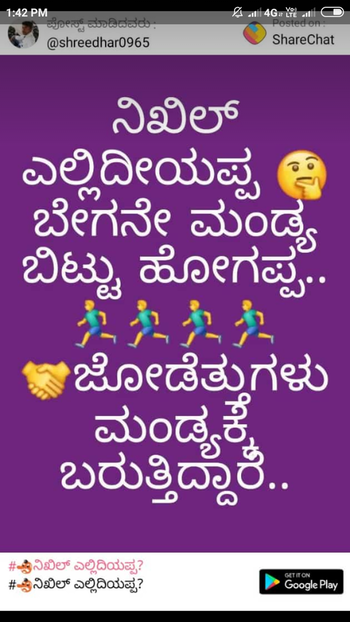 My post in Sharechat...
