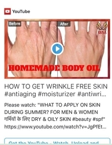 HOW TO GET WRINKLE FREE SKIN by @umavlogs  . Subscribe to her channel for awesome skincare and haircare #umavlogs