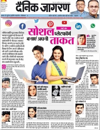Social media ki taakat featuring some of the web influencers from Delhi (including myself) covered by #DainikJagran! #powerofsocialmedia #socialmedia #socialmediainfluencer #socialmediamarketing #featured #webstagram #news #newspaper #hindinewspaper #popularmedia #coverage #malala #webceleb