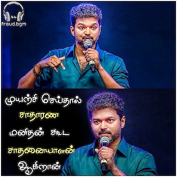 #motivation #motivationalquotes #quotes #life-quotes #vijay #thalapthy-vijay #edit #editor