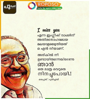 #soulfulquoteschannel #malayala #love