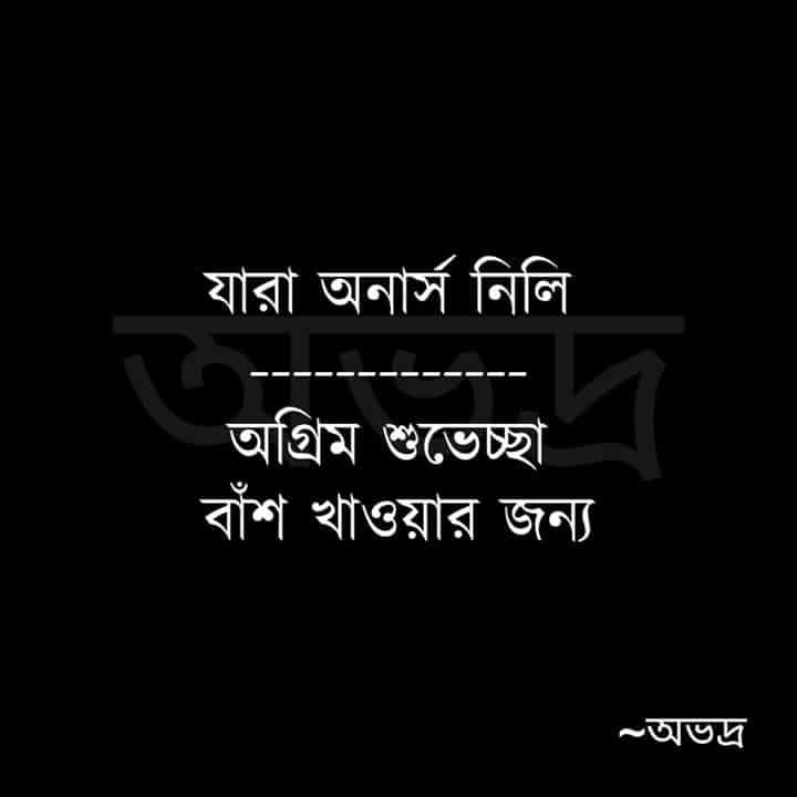 Best of luck 🤞 dear frnd.. 🤞🤞