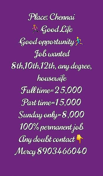 job vacancy, job, job in Chennai