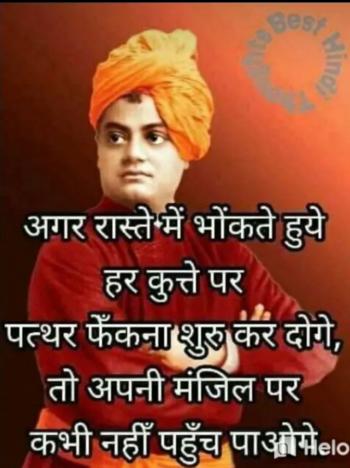 #treanding #foru # india #