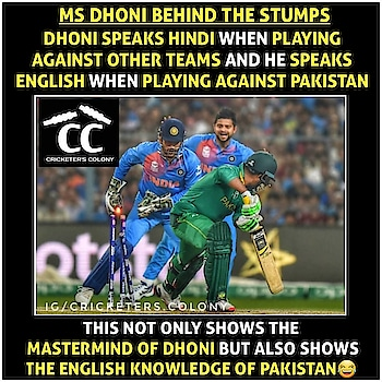 #oneman#army#only#for#dhoni#forever