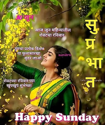 Goodmorning #happysunday #goodmorning