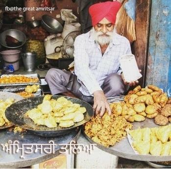 Amritsar's Fried Food 🥘  #amritsari