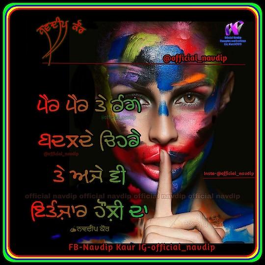 #roposo #navdipkaur #shayari #holi