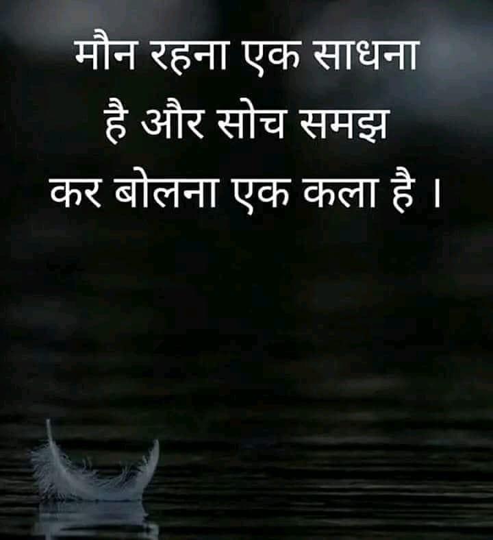 hindi status #hindi