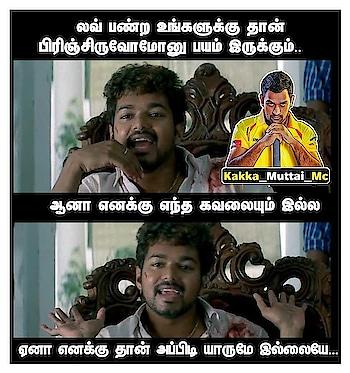 #memes #vadivelucomedy #vadivelucomedy #memesdaily