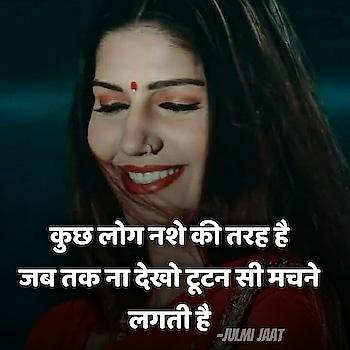 #sapnachaudhary #sapnachaudhary #sapnachaudhary5 #sapna_chaudhary