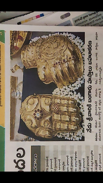 #Tirupathi