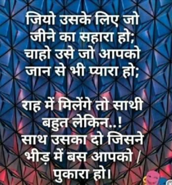 N...Rq. ...4 hndsmm vshha🌹🌹🌹🌹🌹🍁🍁🍁🍁🍁🍁😘😘😘@vishaldesai 🌹🌹🍁😘😘😘