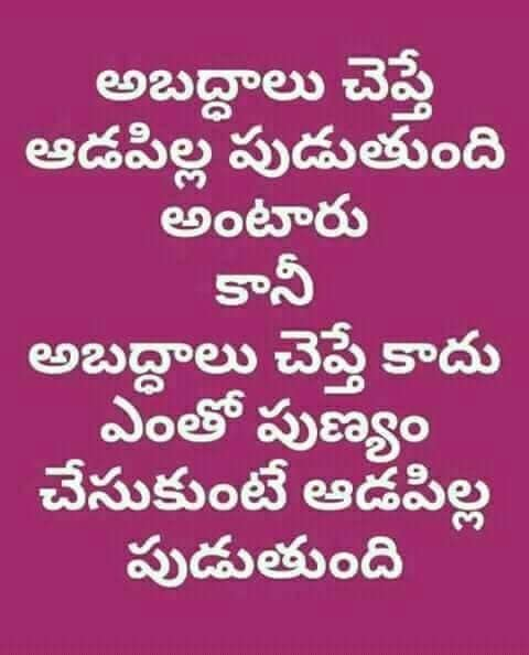 #universally #true #fact