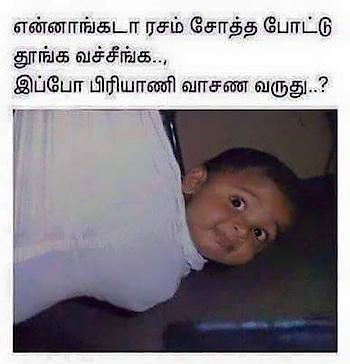 #tamilcomedy #tamilmemes #hahachannel