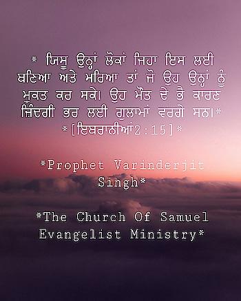 Prophet Varinder #Today bible wachan # whatsapp number  +19292919823 #
